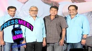 నా నువ్వే మూవీ ప్రెస్ మీట్ | Naa Nuvve Movie Team Press Meet | Kalyan Ram, Tamannaah