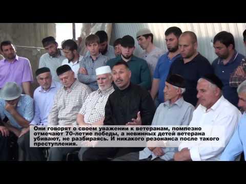 Обращение тейпа Евлоевых  в связи с казнью супругов Алиевых