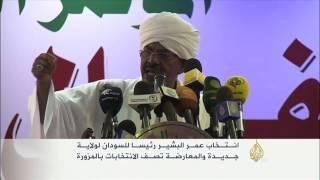 انتخاب عمر البشير رئيسا للسودان لولاية جديدة