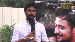 Geethan Britto At Oyee Movie Team Interview