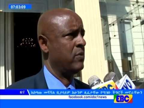 Latest Ethiopian News - EBC