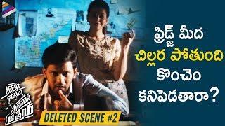 Agent Sai Srinivasa Athreya Deleted Scene 2 | Naveen Polishetty | Shruti Sharma | Swaroop RSJ