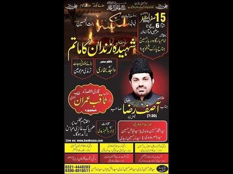 Live Majlis 15 Safar 2019 Imam Bargah Darbar e Hussain as Sheikhupura (www.Baabeaza.com)