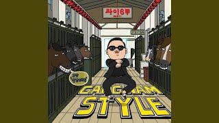 Gangnam Style 강남스타일