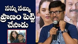 Mohan Krishna Indraganti impressive Speech at Sammohanam Success Meet | Sudheer Babu | Naresh