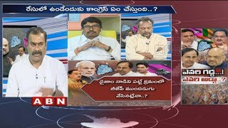 Discussion | TRS Vs BJP | KTR Comments Over BJPand#39;s Working President J P Nadda | Part - 2