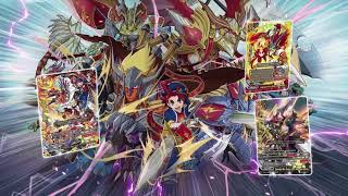 Future Card Buddyfight X2 Booster Pack Alternative Vol. 1: Solar Strife