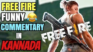 FREE FIRE FUNNY KANNADA COMMENTARY | MY FIRST GAME | UDAAL PAVVYA