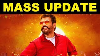 MASSUPDATE : VISWASAM Mega BOX-OFFICE collection Record