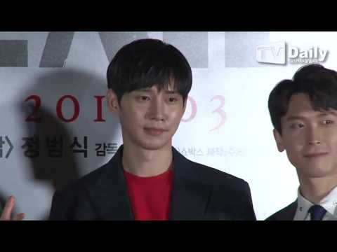 [TD영상] '곤지암' 박성훈(Park Sung Hoon)
