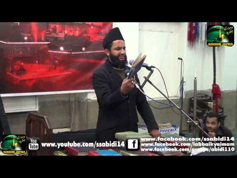 Manazir e Islam Allama Azhar Abbas Haideri - 05 Rabi Ul Awwal 1434