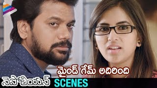 Actress Komali and Anand Ravi Super Scene | Napoleon 2018 Telugu Movie Scenes | Ravi Varma | Kedar