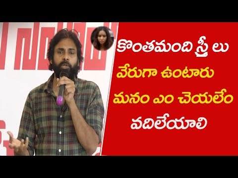 pawan kalyan comments on sri reddy || latest news || #taajavarthalu