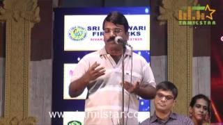 Chennaiyil Thiruvaiyaru 2016 Press Meet
