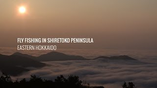 Fly Fishing in Japan: Shiretoko Peninsula, Hokkaido