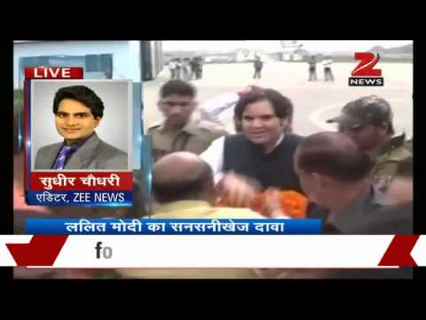 Lalit Leak: Varun Gandhi offered help to settle everything with Sonia Gandhi