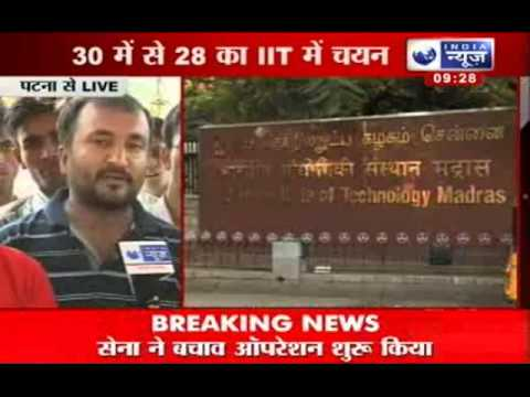 India News: 28 students from Patna crack IIT-JEE entrance