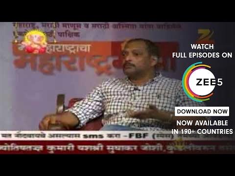 Housefull | Marathi Plays Reviews | September 11 '11 | Part - 2 | Zee Marathi TV Serials