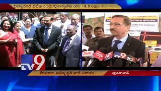 United India Insurance Company donates 18.5 lakhs to Hyderabad school