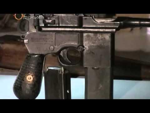 Самозарядный пистолет «Маузер» К96. Оружие
