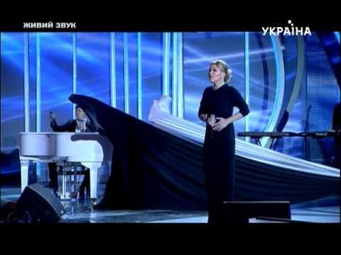Ирина Дубцова и Эмин - ''Ангел-бес'' Новая Волна 2013
