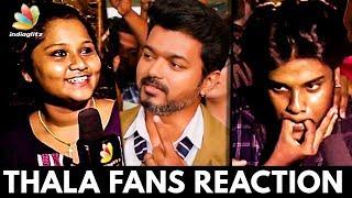 Sarkar Official Trailer - Thala Fans Review & Reactions | Vijay, Keerthy | Tamil Movie Teaser
