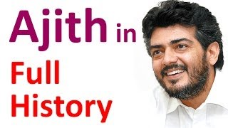 Celebrity of the Week - Ajith Kumar Full History | Trailers | Reviews | Latest News | Movie Updates