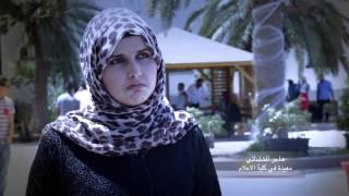ميلاد الصديق - من مهرجان ميلاد عامرللأبداع -  جامعه طرابلس كليه الاعلام