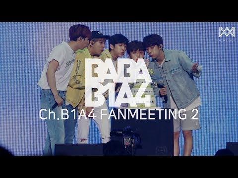 [BABA B1A4 2] EP.46 Ch.B1A4 FANMEETING 2