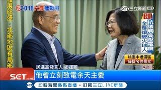 蘇貞昌點頭「不計毀譽」選新北 黨內雜音還待弭平