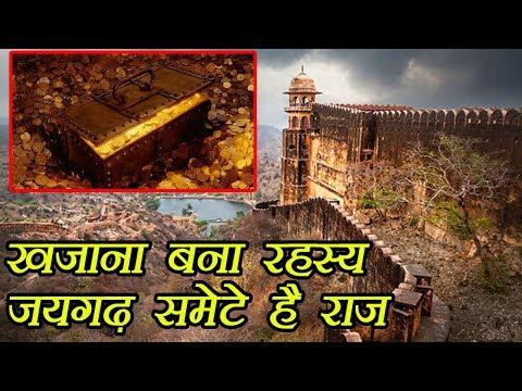 आज भी रहस्य बना हुआ है Rajasthan के इस Fort में छिपा अरबों का खजाना ! Mystery of Jaigrah Fort
