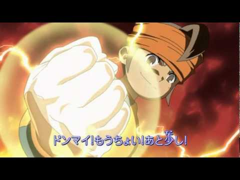 Inazuma Eleven (super Once) Opening 4 Hd video