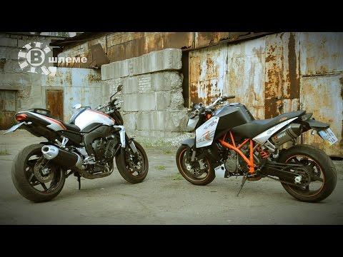 Тест: Yamaha FZ1N против KTM 990 Super Duke R - В шлеме