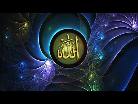 Janina Koto Sundor Tumi Allah