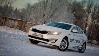 Тест-драйв Kia Optima 2014 facelift || АвтоВести 137