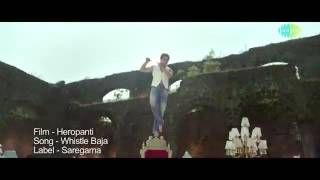 Download Hero pante 3Gp Mp4