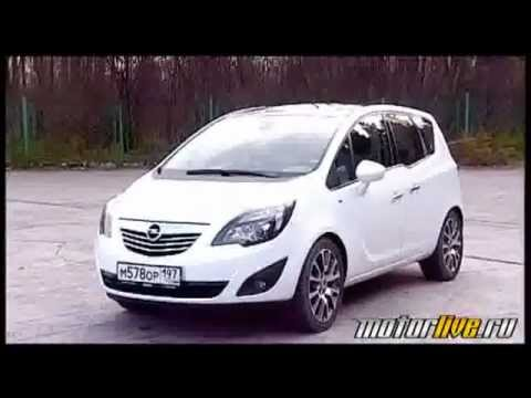 Тест Opel Meriva 2011
