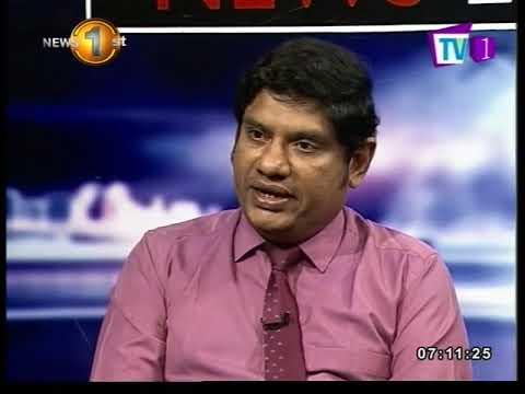 news line tv1 080620|eng