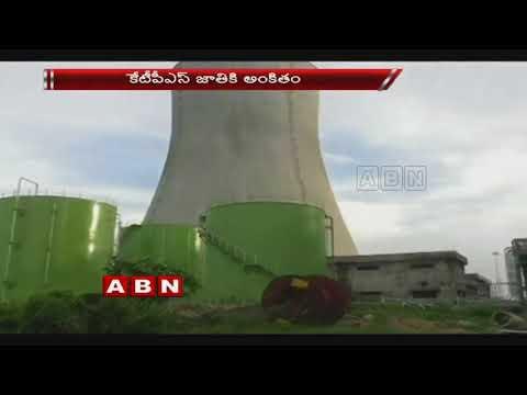 800 mw KTPS VII unit goes on Stream | CMD Prabhakar commenced Power Generation