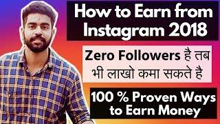 How to Earn Money Online   Instagram Ways   100% Proven Ways   Praveen Dilliwala