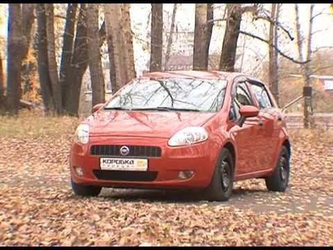 Драйв-тест Fiat Punto в Коробке передач
