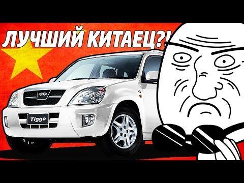 ТОП 5 КИТАЙСКИХ КРОССОВЕРОВ И ПАРКЕТНИКОВ 2018!