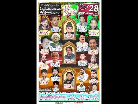 Live Majlis e Aza 28 Muharram 2018 Peoples Colony 2 Faisalabad