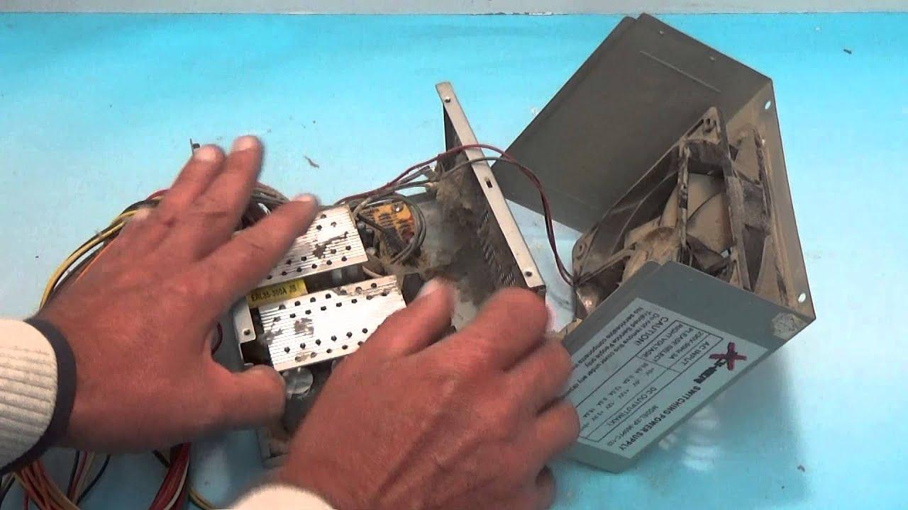 Как отремонтировать блок питания компьютер своими руками 220