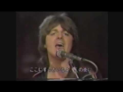 Back on the Street - Eric Faulkner,  Bay City Rollers