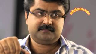 Baavuttiyude Naamathil- new full movie -Mammooty - Ranjith new hit - Malayalam super hit movie