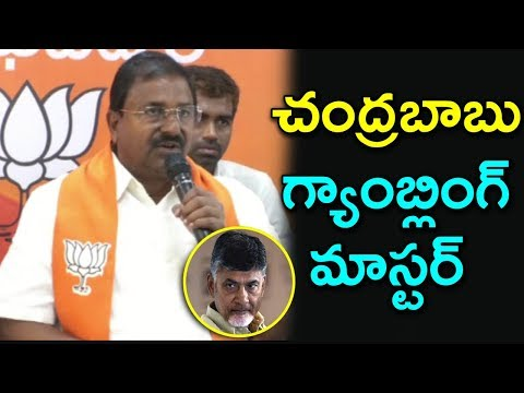 Somu Veerraju Certifies Chandrababu As Gambler | BJP Leaders About Polavaram Project | Indiontvnews