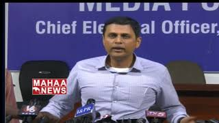 Election Commission Officer About Telangana Telangana Election Results 2018 | Mahaa news