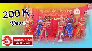 Kannada Welcome/Swagatha Dance by Nainadu Dancers.