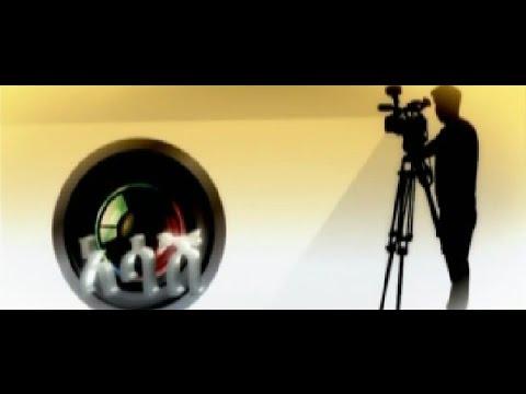 Asash On EBC Amazing Documentary